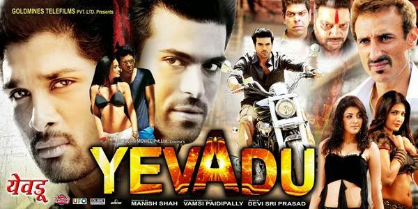 Pleasing Yevadu Dubbed In Hindi Full Movie Download Ram Charan Movie Hairstyle Inspiration Daily Dogsangcom