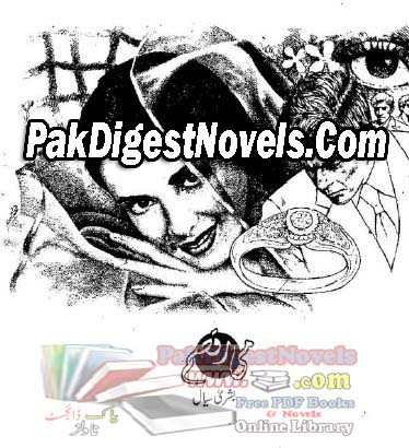 Mii Raqsam Episode 6 Novel By Bushra Siyal Pdf Free Download