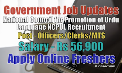 NCPUL Recruitment 2020