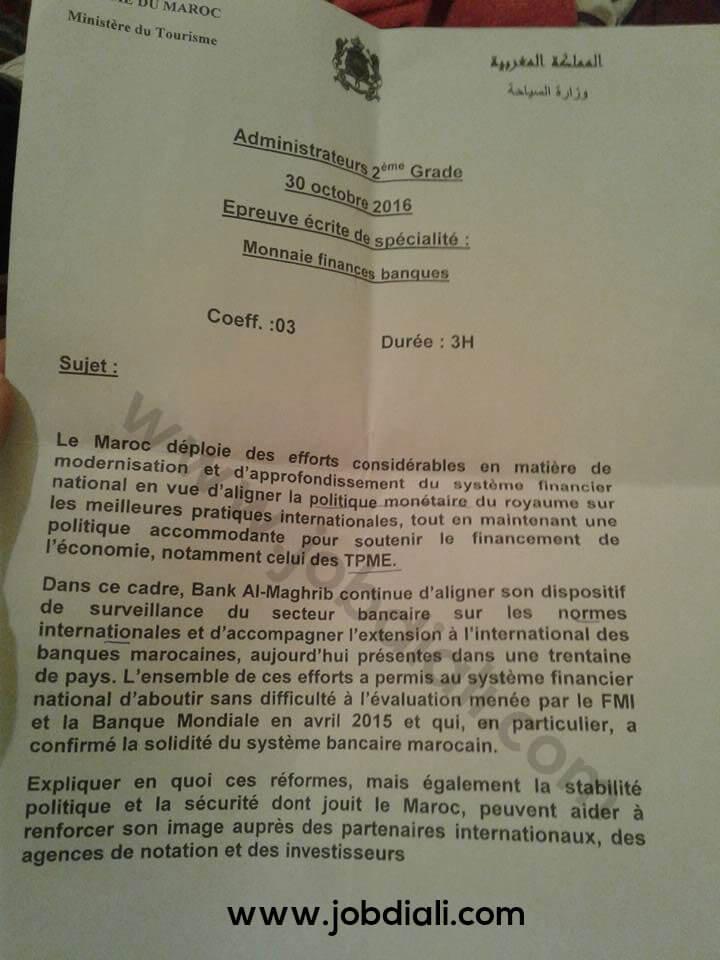 Exemple Concours de Recrutement des Administrateurs 2ème grade 2016 - Ministère du Tourisme