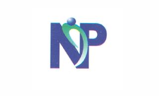 NIP National Industrial Parks Development & Management Company Jobs 2021 in Pakistan