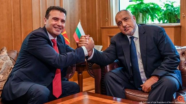 Die Welt: Πόσο βουλγαρικά είναι τα μακεδονικά;