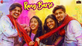 Rang Barse Lyrics - Mamta Sharma