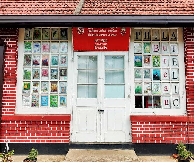 පැරණි තැපැල් කන්තෝරුවක් සොයා - නුවරඑළියට 📮📑📬📨📪📤 (Nuwaraeliya Post Office) - Your Choice Way