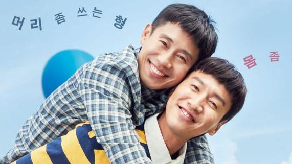Thằng Em Lý Tưởng - Inseparable Bros (2019)