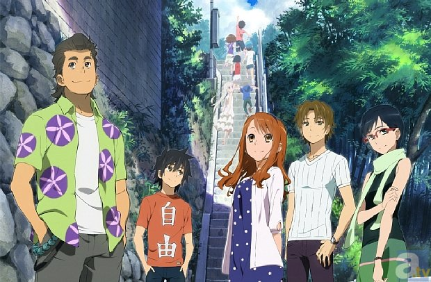 Ano Hana Movie Subtitle Indonesia