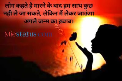 romentic love shayari in hindi