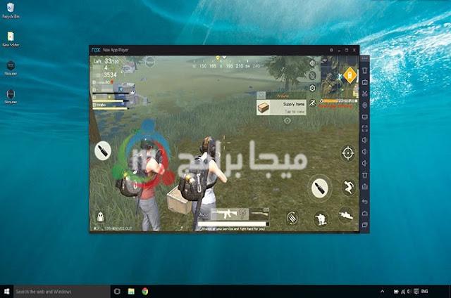 تشغيل لعبة ببجي على الكمبيوتر بواسطة Nox App Player
