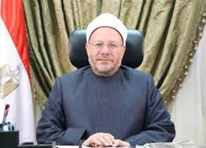 هل هلالك :مفتى الجمهورية يعلن موعد اول ايام شهر رمضان 2021/1442 القناة التانية