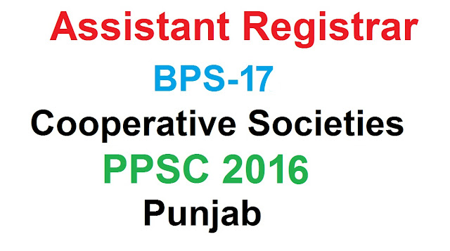 Past Papers of Assistant Registrar Cooperative Societies 2020