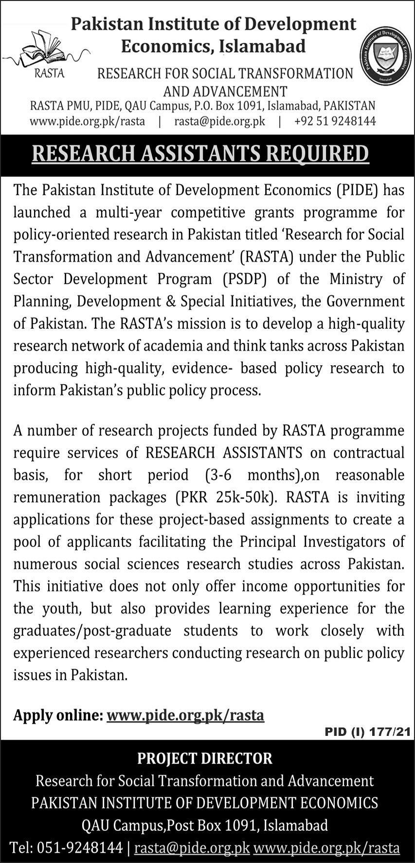 www.pide.org.pk Jobs 2021 - Pakistan Institute of Development Economics (PIDE) Jobs 2021 in Pakistan