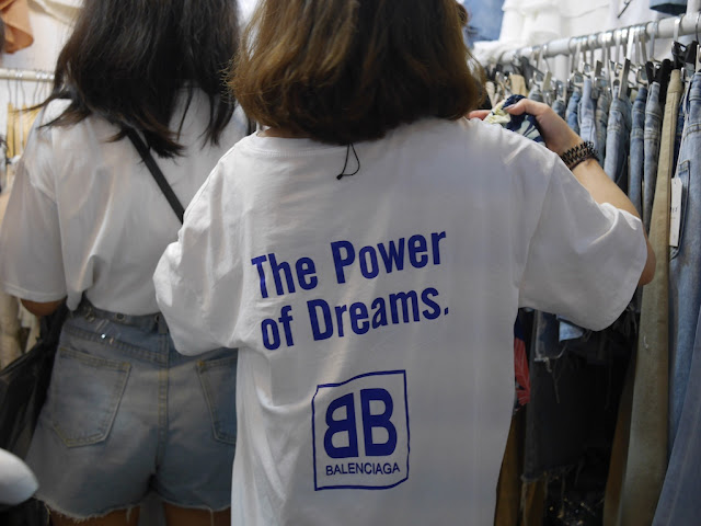"""The Power of Dreams."" shirt"
