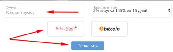 Создание депозита в AppStoreInvest 2