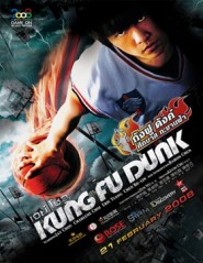 Kungfu Dunk กังฟูดังค์ ศึกบาสทะยานฟ้า (2008) [พากย์ไทย+ซับไทย]