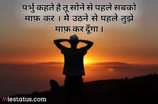motivation shayari download