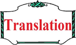 كيف تجيب على سؤال الترجمة translation - موقع درس انجليزى