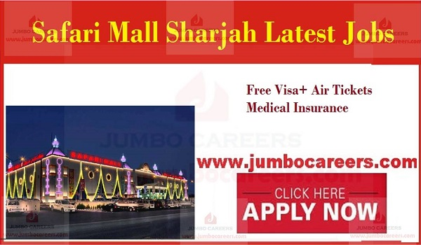 Safari Mall Hypermarket Jobs and Careers, safari mall sharjah latest job openings
