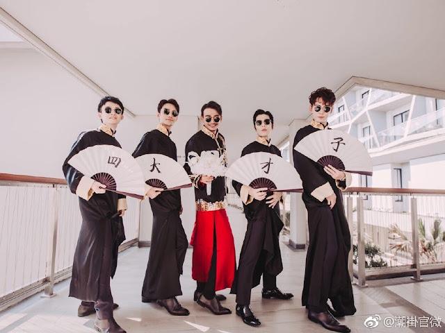 Yang Shuo wedding groomsmen Dong Zijian Jeremy Tsui
