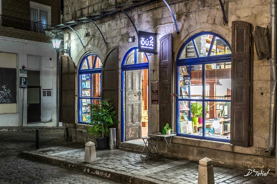 Βραβεία Βιβλίου Public 2020: Ένα βιβλιοπωλείο της Ξάνθης στους νικητές