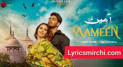 Aameen आमीन Song Lyrics | Karan Sehmbi | Punjabi Song 2020