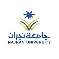 تعلن جامعة نجران عن إقامة 8 دورات تدريبية عن بعد (للرجال والنساء)