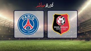 مشاهدة مباراة باريس سان جيرمان ورين بث مباشر 27-01-2019 الدوري الفرنسي