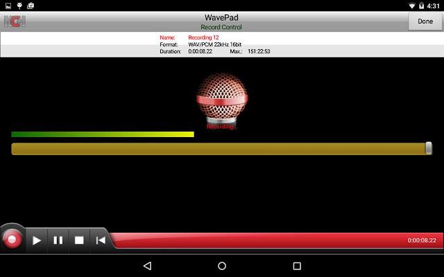 تحميل برنامج تصفية الصوت مجانا