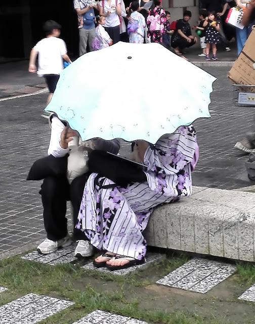 相合傘お二人