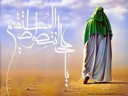Hasil carian imej untuk Sayyidina Umar RA dan ibu miskin