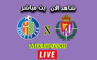 مشاهدة مباراة ريال بلد الوليد و خيتافي بث مباشر اليوم الثلاثاء بتاريخ 23-06-2020 الدوري الاسبانى