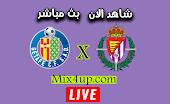 مشاهدة مباراة خيتافي وريال بلد الوليد بث مباشر اليوم الثلاثاء بتاريخ 23-06-2020 الدوري الاسبانى