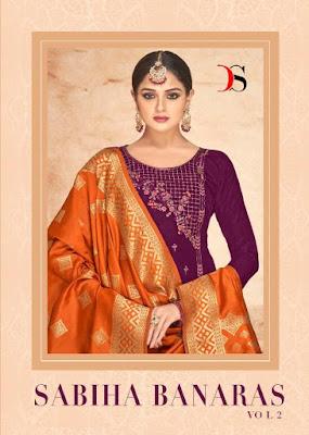 Deepsy Sabiha banaras vol 2 Salwar Kameez catalog