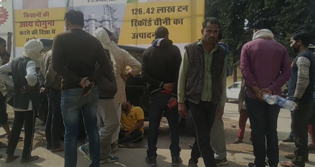Murder due to extortion in CC Road construction