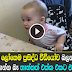Russian Baby Arguing With his father - Funny Kid