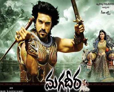 Brindavanam The Super Khiladi Movie Unknown Facts In Hindi