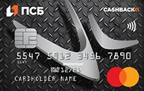 Кредитная карта Двойной кэшбэк