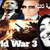 منظمة أنينموس للهكر تحذر من أقتراب حرب عالمية ثالثة