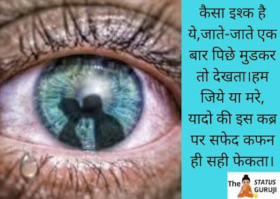 very sad shayari on love in hindi