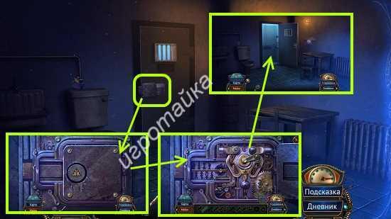поиск предметов для механизма в странной камере для открытия дверей