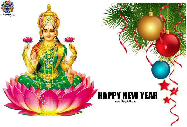 happy new year 2021 wishes,  happy new year wishes,  happy new year 2021 quotes , happy new year 2021 photo download