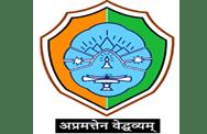 Cotton_University_Guwahati_Assam_Logo