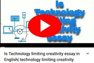 Is Technology limiting creativity essay