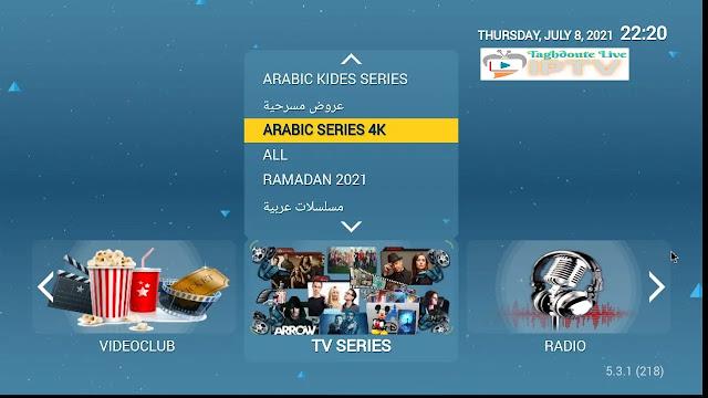 Smart STB EmulatorIPTV portal