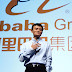 Alibaba entertainment affiliate to invest $7.32B over next 3 years