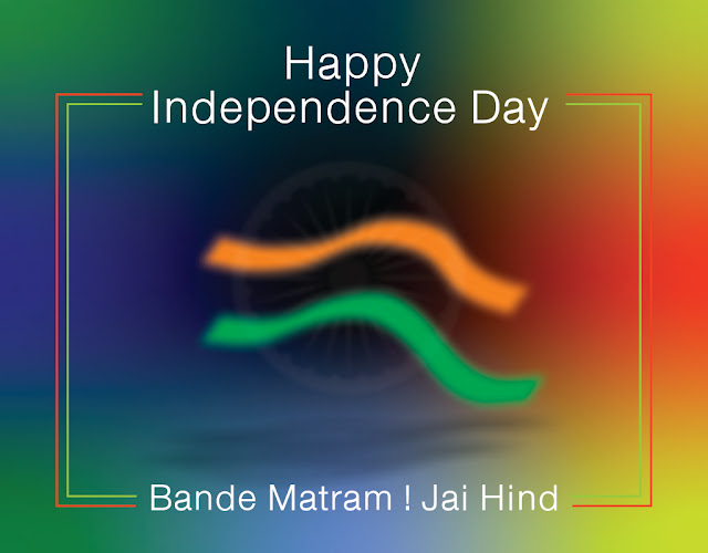 Independence Day Image with Quotes / Independence Day DP Image
