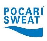 Lowongan Kerja Terbaru PT Pocari Sweat August 2013