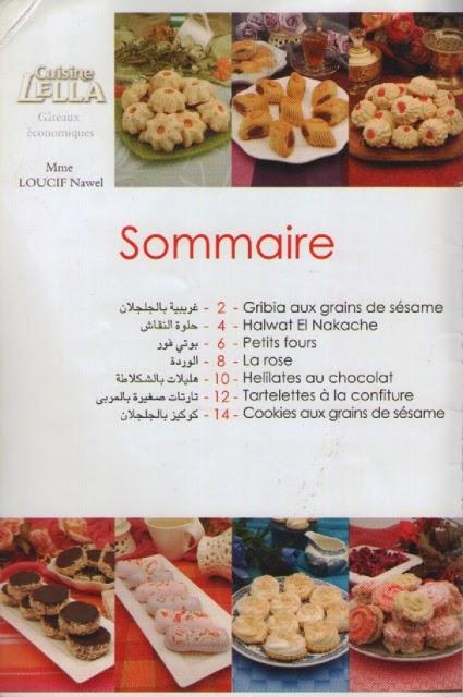 livre de cuisine lella pdf gratuit