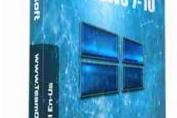 FREE DOWNLOAD Windows 7-8.1-10 Super AIO 78in1 En-Us x86 x64