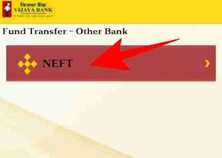 Mobile banking se pese transfer kaise kare 5