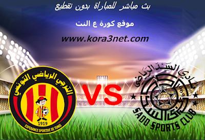 موعد مباراة السد القطرى والترجى التونسى اليوم 17-12-2019 كاس العالم للاندية والقناة الناقلة